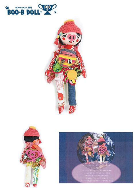 Boo-b Doll部門 FOO賞