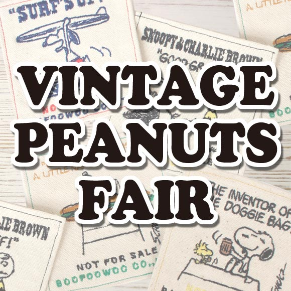 PEANUTS FAIR