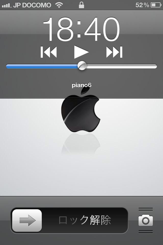iphone4s ロック画面