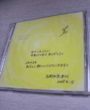 20070415_370783.jpg