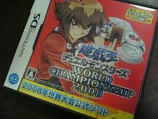 遊戯王デュエルモンスターズ WORLD CHAMPIONSHIP 2008