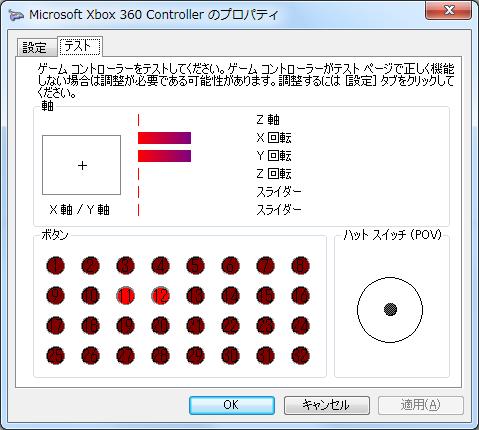 Windows* でインテル® ネットワーク・アダプター …