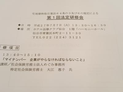 DSC_00772.jpg
