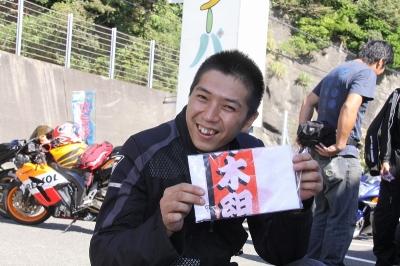 参加者14