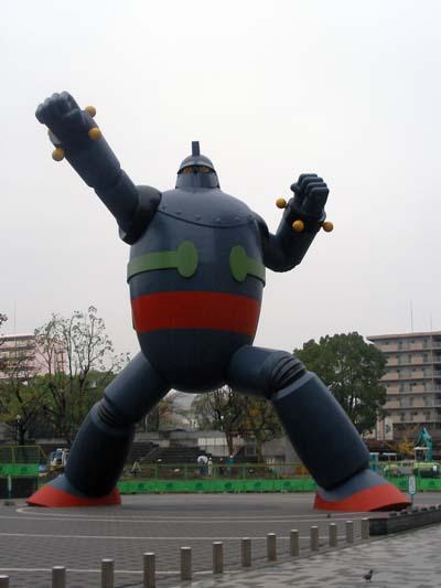 新長田鉄人