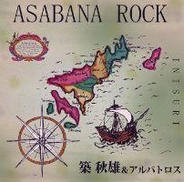 asabanarock_jacket