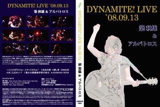 DVD_jacket