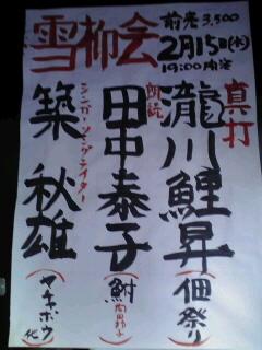12-01-17_0010002.jpg