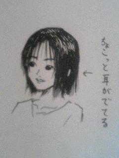 20060712_57532.JPG
