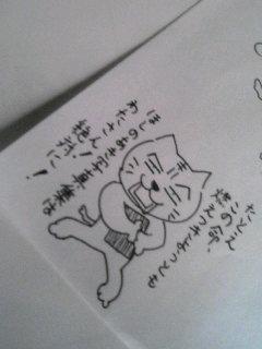 20060925_114679.JPG