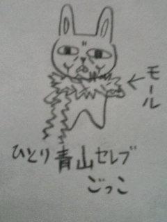 20061204_165232.JPG
