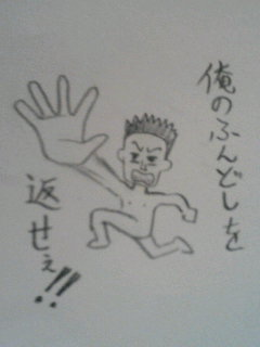 20070410_236768.JPG