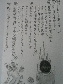 20070509_254443.JPG