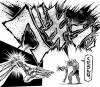 裏サンデーファン -Ura Sunday Fan-