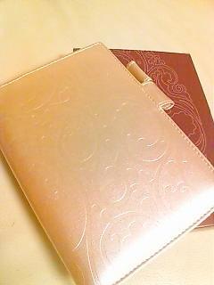 2009年の手帳