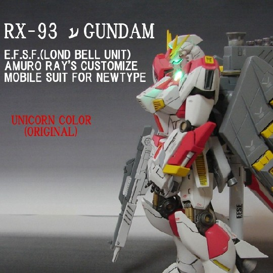 gm001