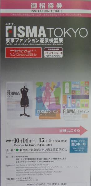 FISMA.JPG