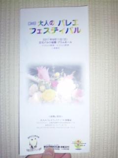 DVC00719.jpg