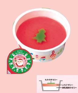 クリスマスのデザート(いちご&練乳風ゼリー).jpg