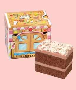 サンタの小箱(チョコケーキ).jpg