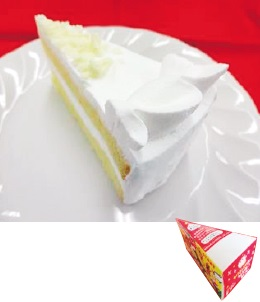 クリスマスホワイトケーキ.jpg