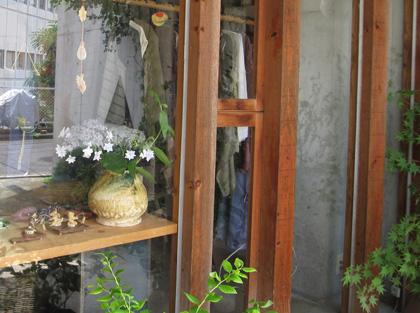 タキオンコート 2010初夏展 裂織り