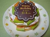 そうま3才のケーキ