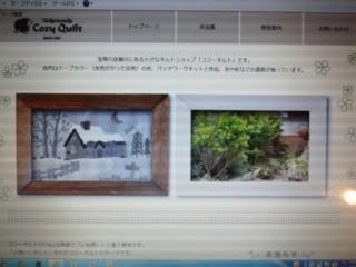 150727_222126_ed.jpg