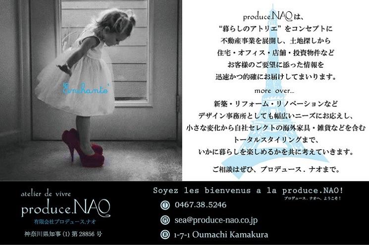 produce-nao