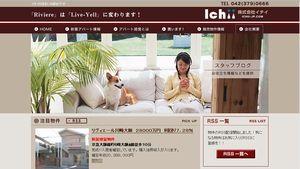 稲城市・川崎市の不動産、新築分譲住宅、新築収益物件ならイチイの住まいの総合サイト