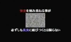 放送禁止:フジテレビ