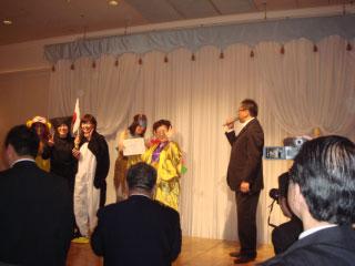 仮装大会ランドワークス賞は小浜土地建物の皆様です