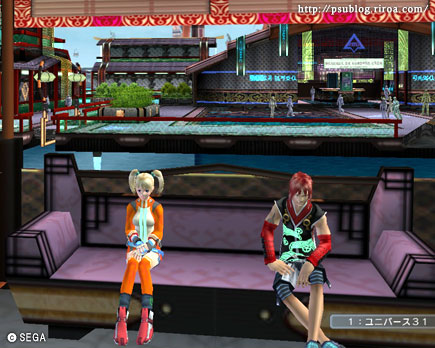 セガのオンラインゲームPSU