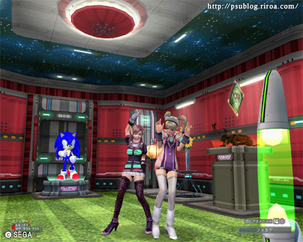PSUオンラインゲーム感想ブログ