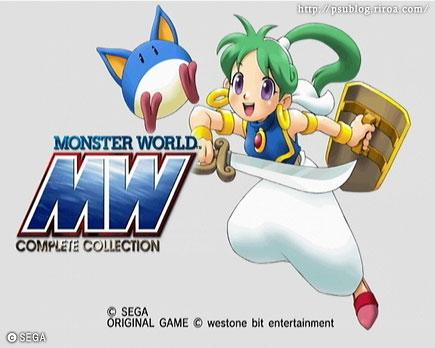 PS2モンスターワールドコレクション