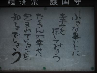 2012年3月の言葉