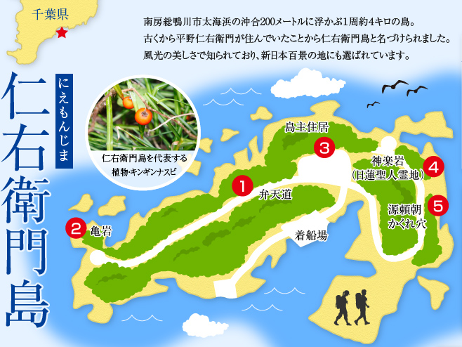 島内には江戸期の改築を経た ...