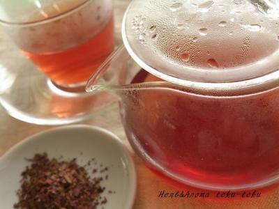 黒葡萄茶1
