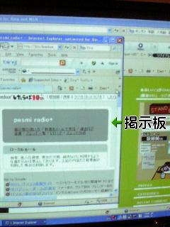 100517_1823~01.jpg