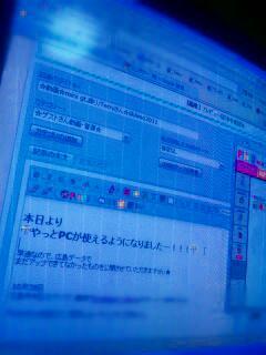 20111125_181103.jpg