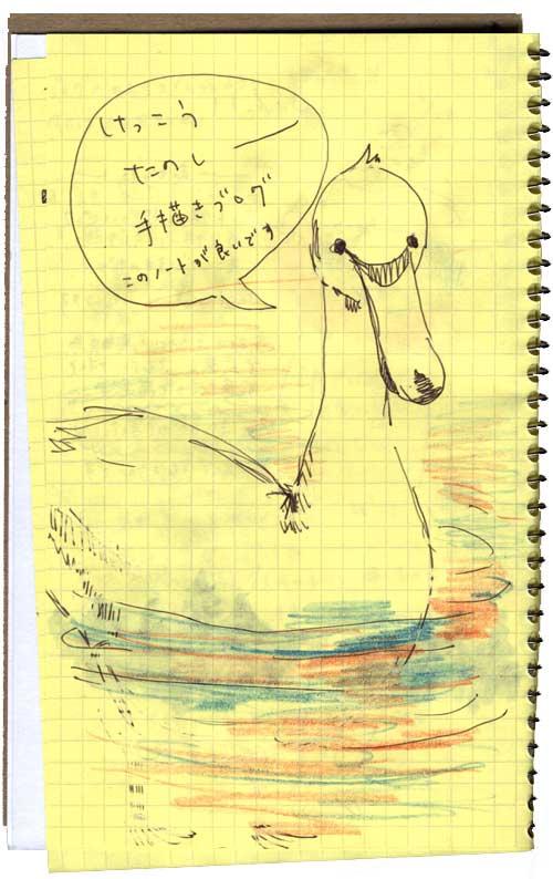 comemo_20110111-2.jpg