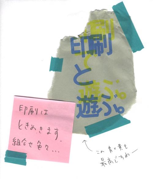 cmm_20110124_02.jpg