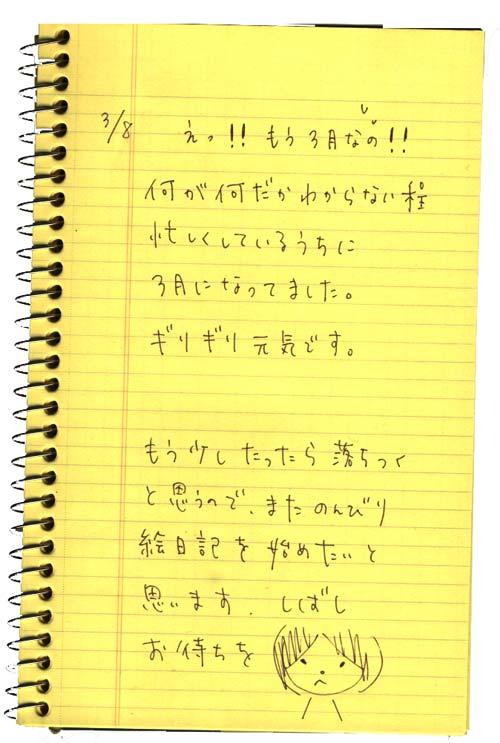 cmm_20110308.jpg
