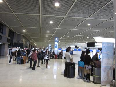 成田 国際空港