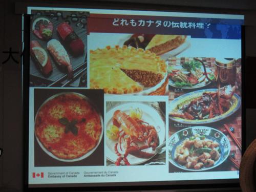カナダの料理