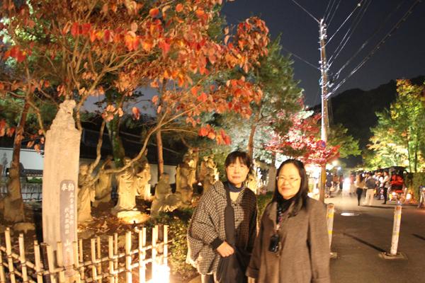 二人 京都