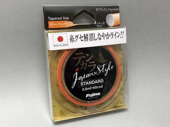 フジノ テンカラジャパンスタイル