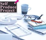 セルフ プロデュース プロジェクト(SPP)