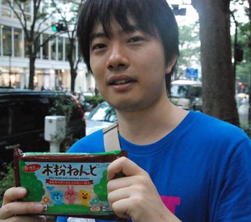オモコロ 永田