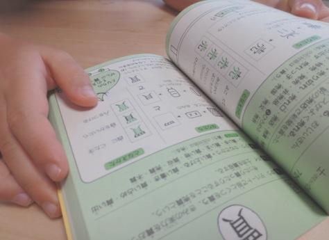 ... 小学1年生」 まついのりこ 下村 : 小学2年生国語ノート : 国語